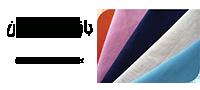 مرجع خرید و فروش انواع پارچه کتان- پارچه کتان